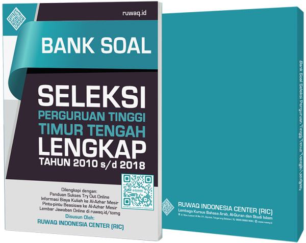 preview-3-Bank-soaln-